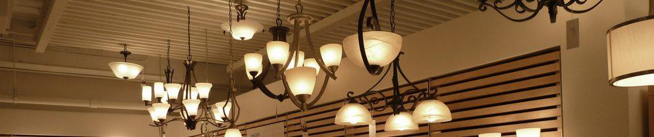 Лампы по доступным ценам