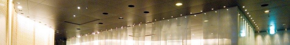 Решение офисного освещения