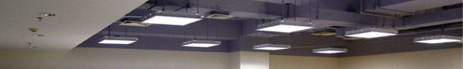 Решение освещения в офисе