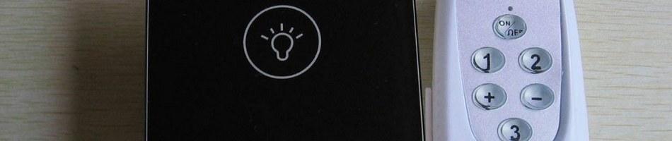 купить светильники, люстра с пультом управления