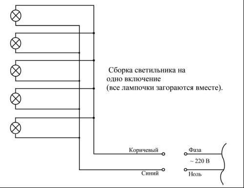 Схема выключателя - часть 1