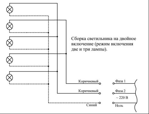 Схема двойного включателя - часть 2
